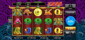 สล็อต 5 มังกร Royal-Hall Slot Online บริการเกมสล็อตออนไลน์สุดมันส์