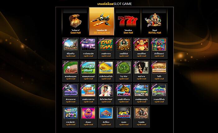 Gclub Slot 3D ออนไลน์ - gclub slot