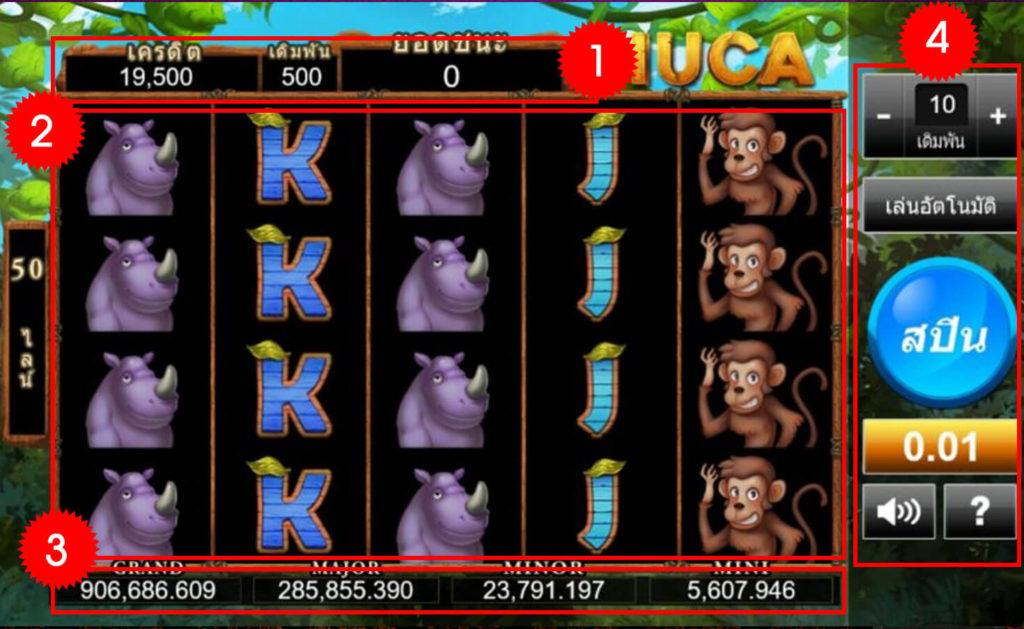 วิธีเล่นเกม สล็อตฮู้ก้า (HUCA)