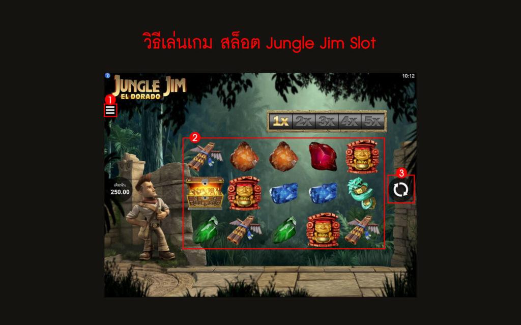 กฎกติกาวิธีเล่นเกมสล็อต Jungle Jim