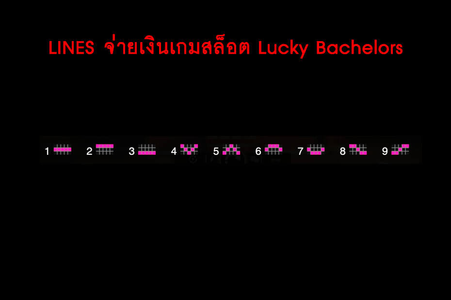 เส้นไลน์วางเดิมพัน Golden Lucky Bachelors Slot