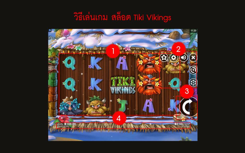 กฎกติกา วิธีเล่นเกม สล็อต Tiki Vikings Slot