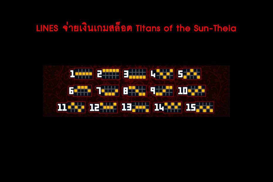 เส้นไลน์วางเดิมพัน Golden Titans of the Sun-Theia Slot