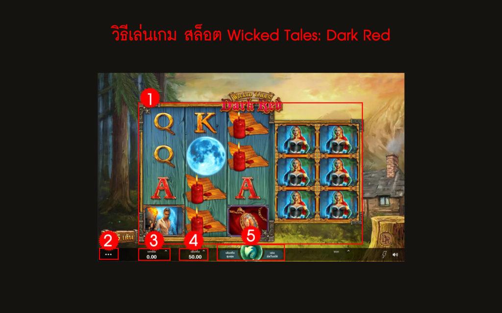 กฎกติกาวิธีเล่น Wicked Tales: Dark Red Slot