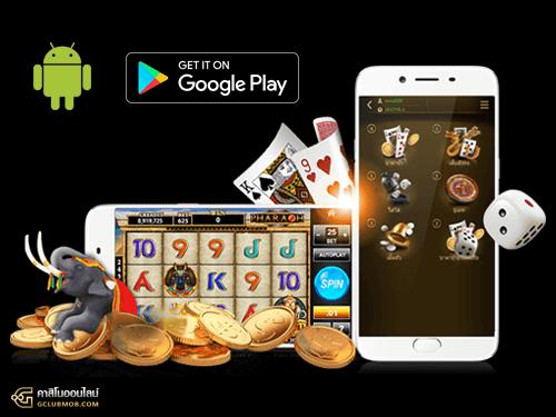 วิธีติดตั้ง Gclub Android