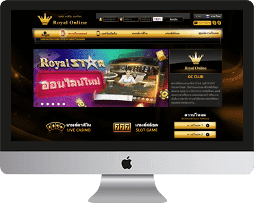 Gclub Slot - Royal