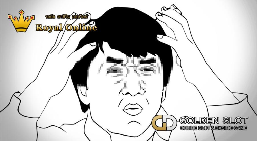 GCLUB vs GOLDENSLOT อะไรดีอะไรเด่น