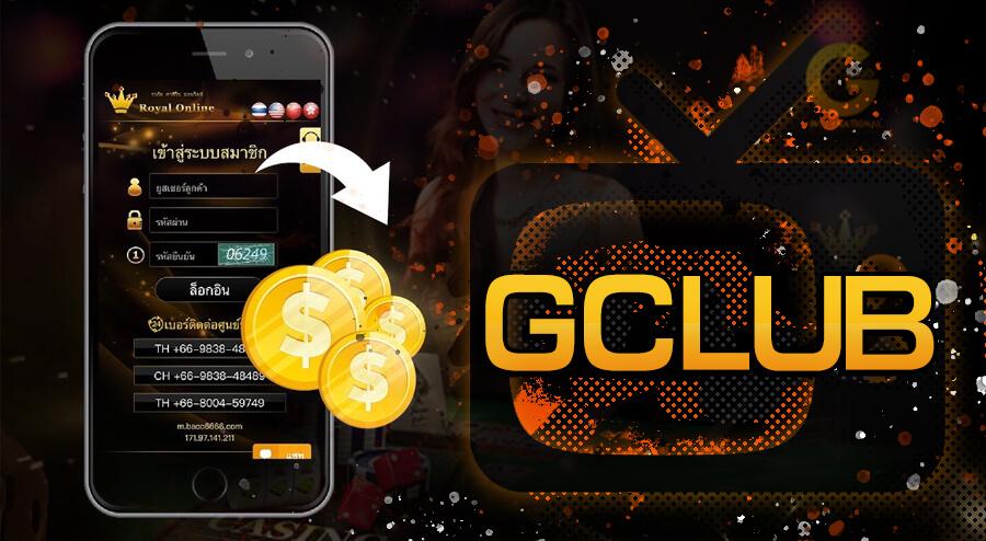 บริการ GCLUB TV คาสิโนที่คนส่วนใหญ่ค้นหากัน